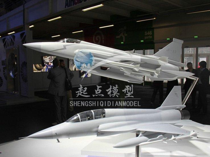 北京盛世起点注册送38彩金-双座型枭龙战机