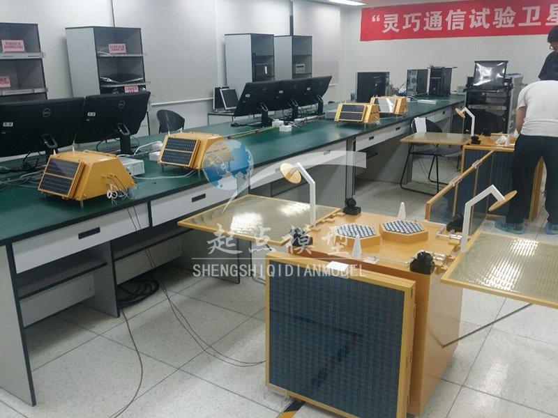 北京盛世起点注册送38彩金- 通讯系列卫星注册送38彩金