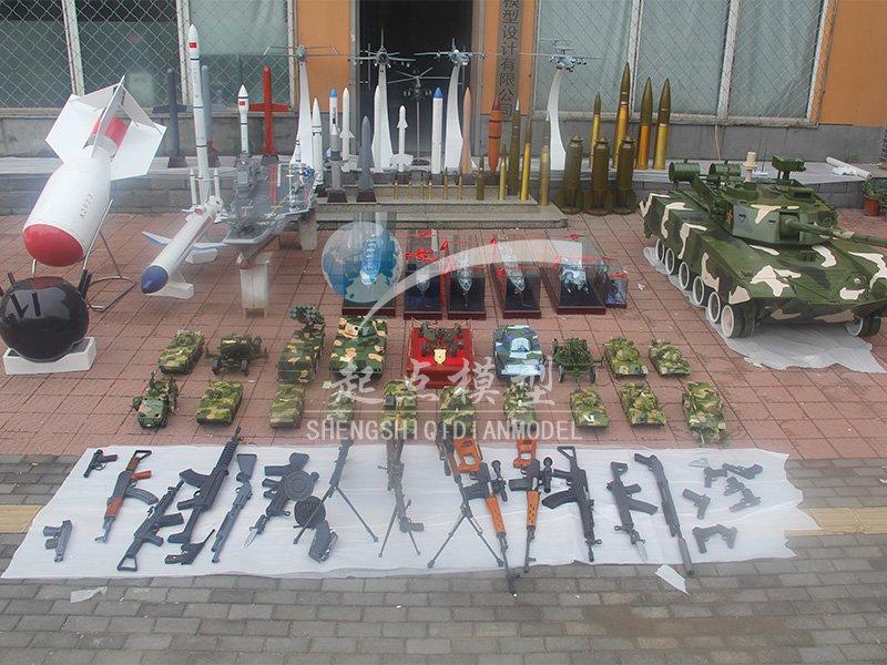 北京盛世起点注册送38彩金-西安军事学院系列注册送38彩金
