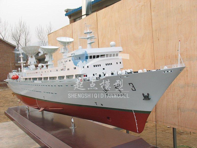 北京盛世起点注册送38彩金- 远望3号测量船注册送38彩金