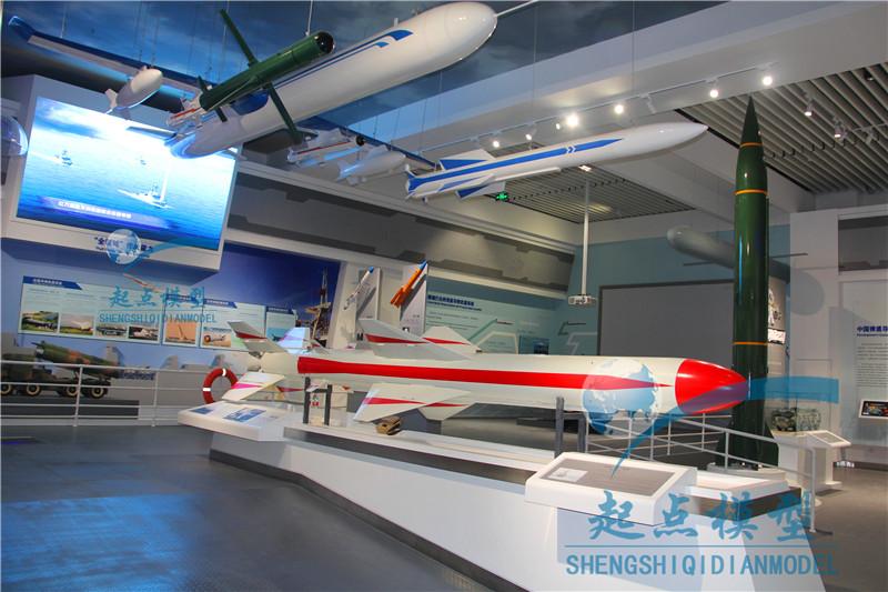 导弹技术展区模型制作